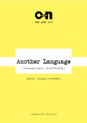one year o-n | Another Language