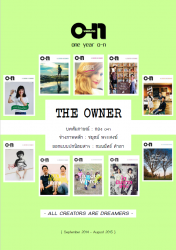 one year o-n | THE OWNER