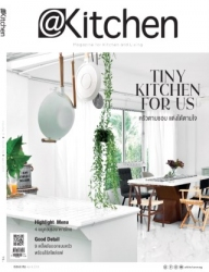 @Kitchen Vol. 13 Issue. 152 April 2019